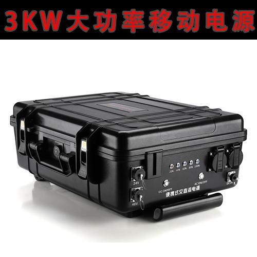 便携式电源(3000W)