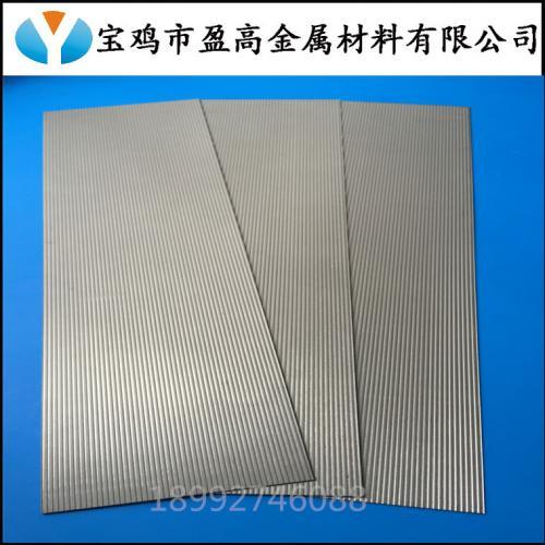 多孔钛电极板