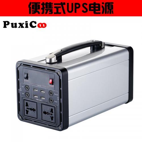UPS便攜式移動電源500W