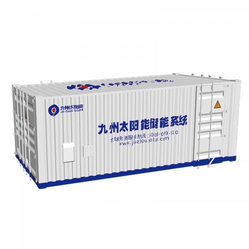 集装箱储能系统