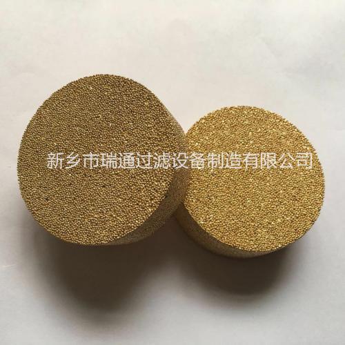 粉末冶金片烧结铜