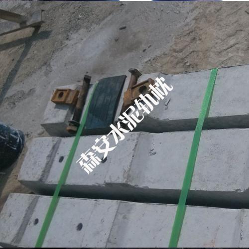 螺栓水泥轨枕