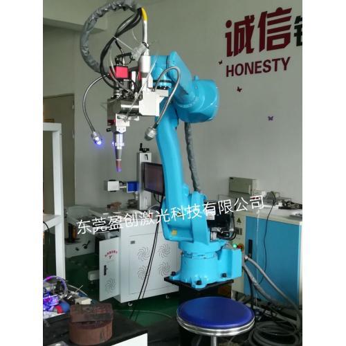 機械手激光焊接機