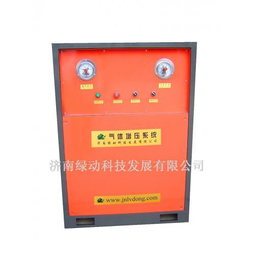電動氮氣增壓機