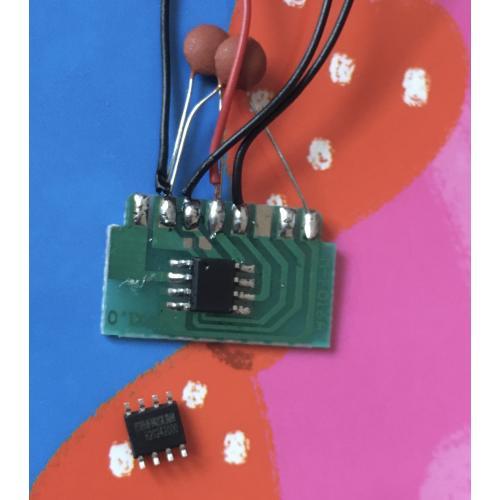 340S语音芯片