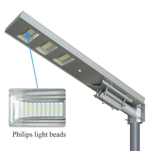 LED太阳能路灯60W
