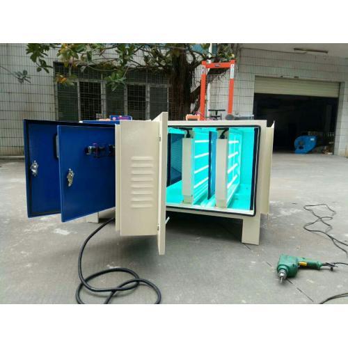 除臭增强型UV光解净化设备
