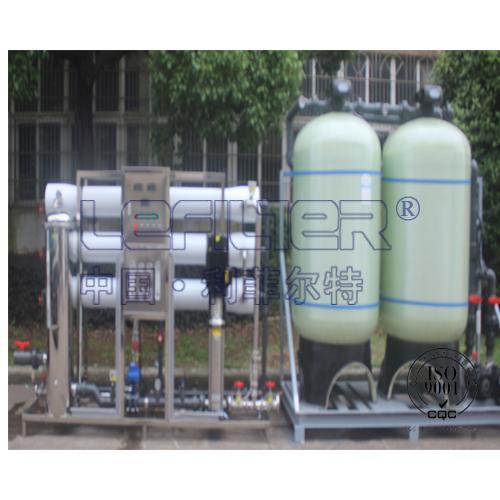 30噸軟化水處理設備