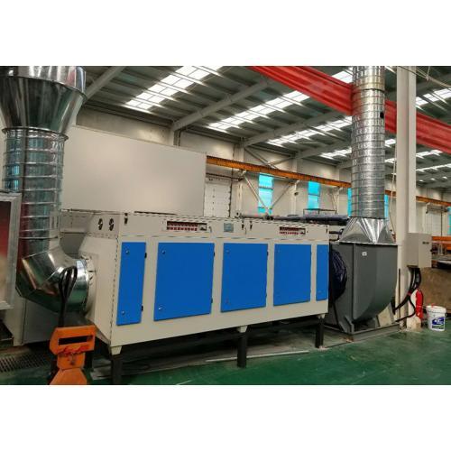 工業廢氣處理凈化設備