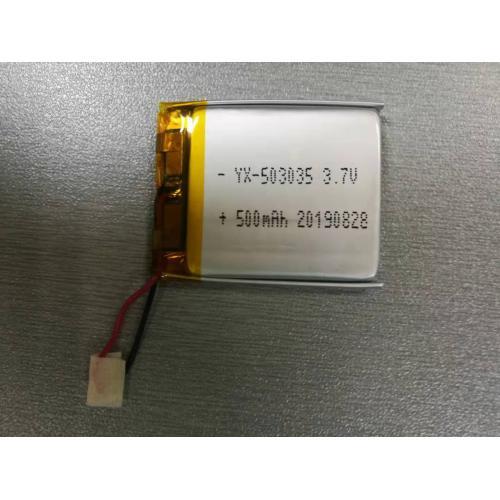 供應電熱眼罩鋰電池