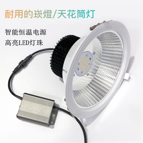 150W 暗装LED天花筒灯
