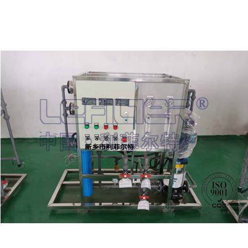 RO反滲透控制系統