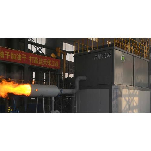 热解气化炉