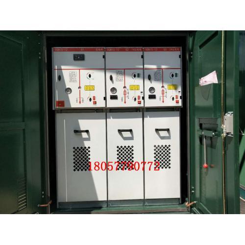 高壓電纜分接箱帶開關高壓環網柜XGN15
