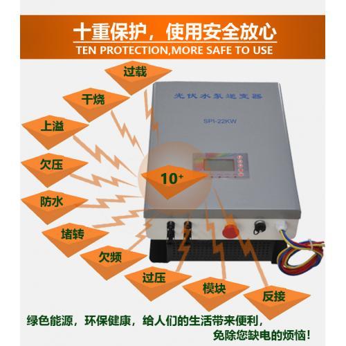 高質量專用光伏水泵逆變器