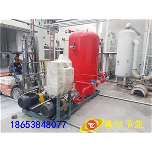 TY蒸汽回收機