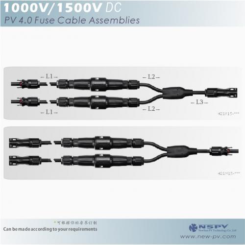 Y端子线束/保险丝汇流连接器