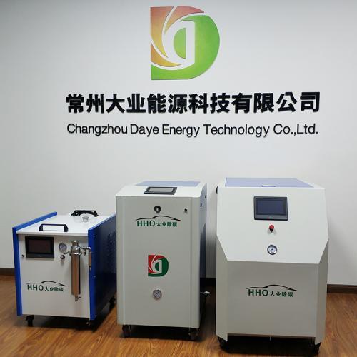 水燃料氫氧機