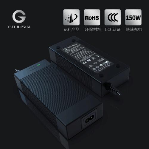 锂电池组充电器