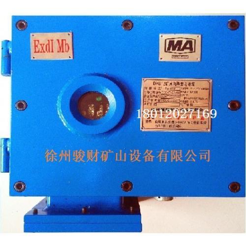 矿用隔爆型电池箱