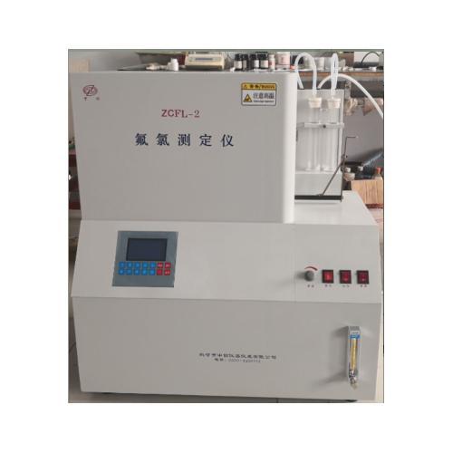 煤炭全自動氟氯離子測定儀