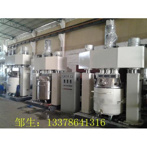 强力分散机树脂生产设备