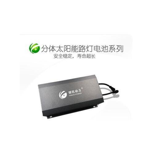 铝壳路灯三元锂电池组