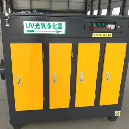 VOC廢氣UV光解凈化設備