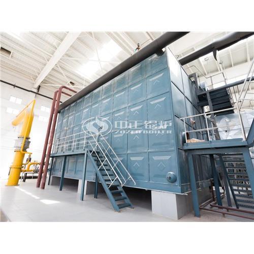 WNS2.1燃气热水锅炉生产厂家