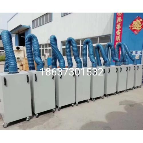 環保專用3KW焊煙凈化器