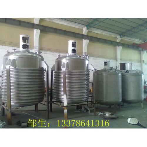 反应釜木工胶生产设备