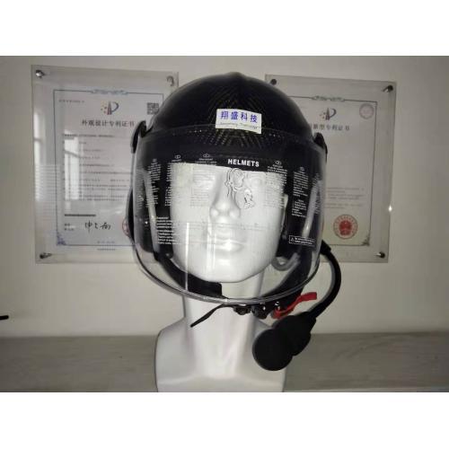航空碳纤维头盔