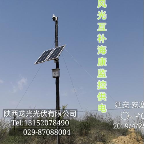 太阳能远程监控