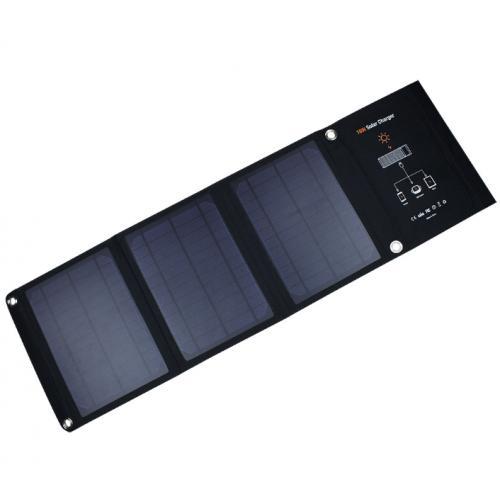 16W太陽能折疊包充電器