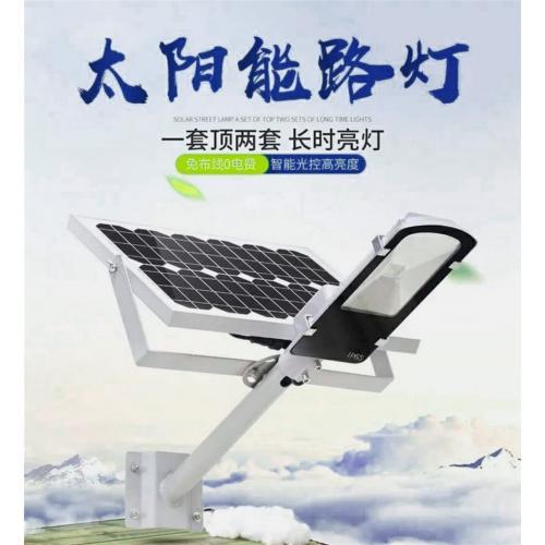 太陽能路燈維修