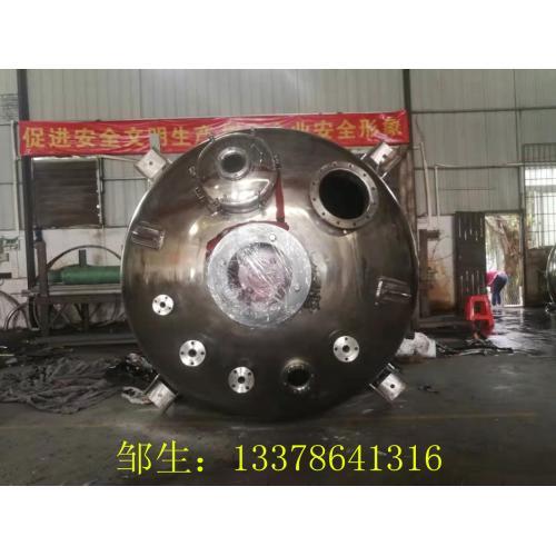 不锈钢反应釜用于增稠剂