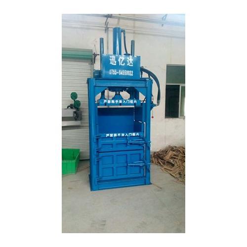 50噸立式油壓廢品打包機