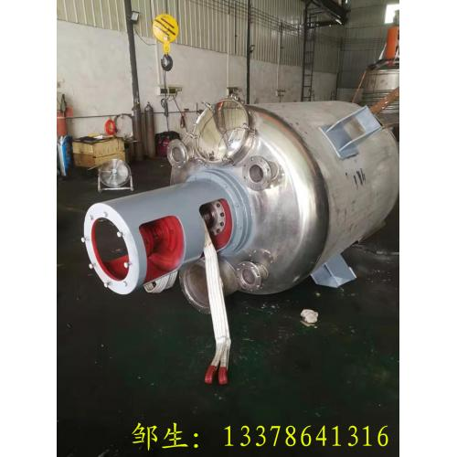 胶粘剂生产设备不锈钢反应釜