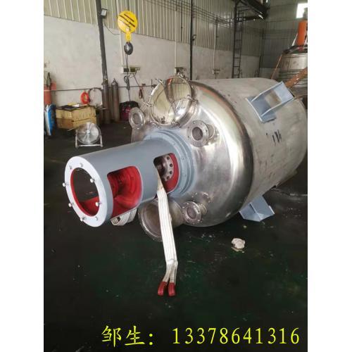 反应釜热溶胶生产设备