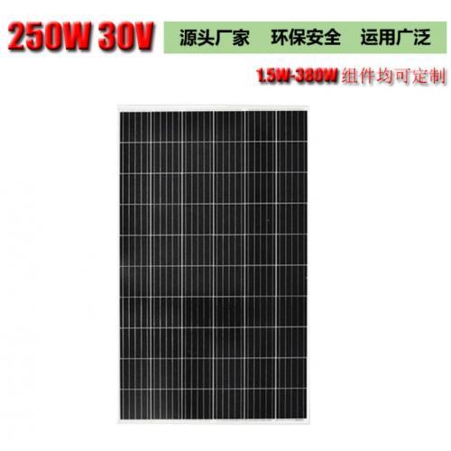250W多晶硅光伏组件