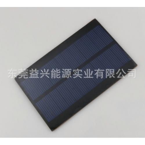 路灯太阳能电池板