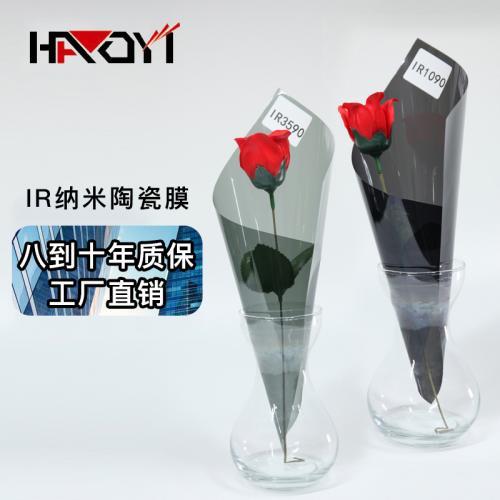 节能建筑玻璃隔热膜
