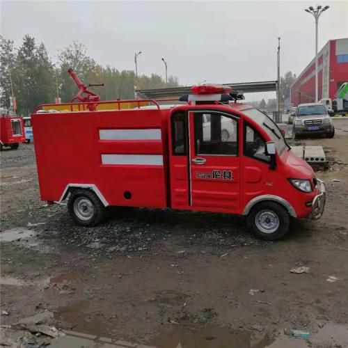 新能源电动消防车巡逻车