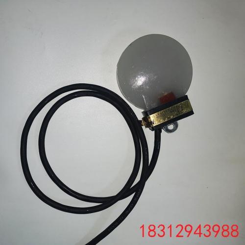 礦用澆封型信號燈