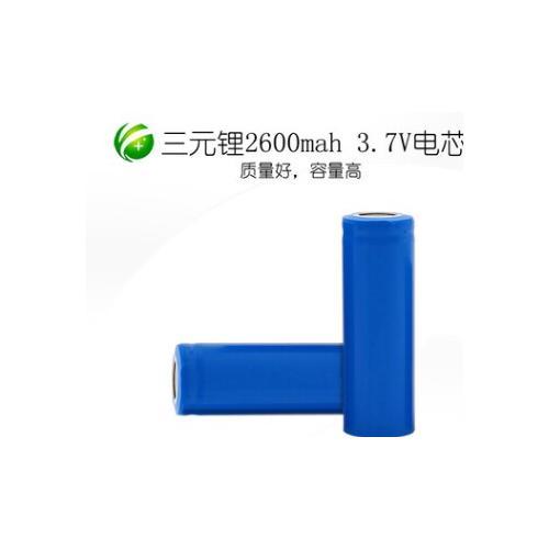 三元锂电芯