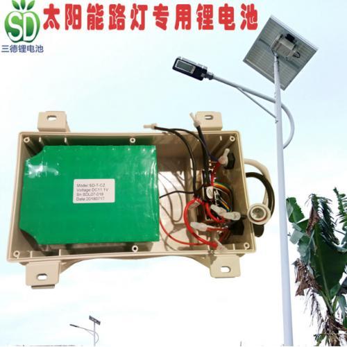 32650磷酸铁锂电池
