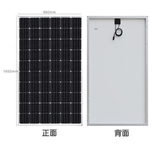 295w太阳能家用储能系统