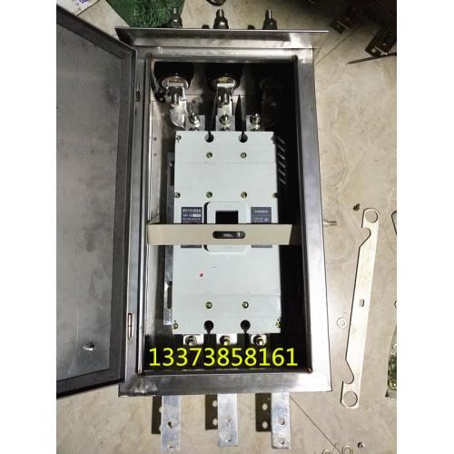 1250A变压器开关保护箱