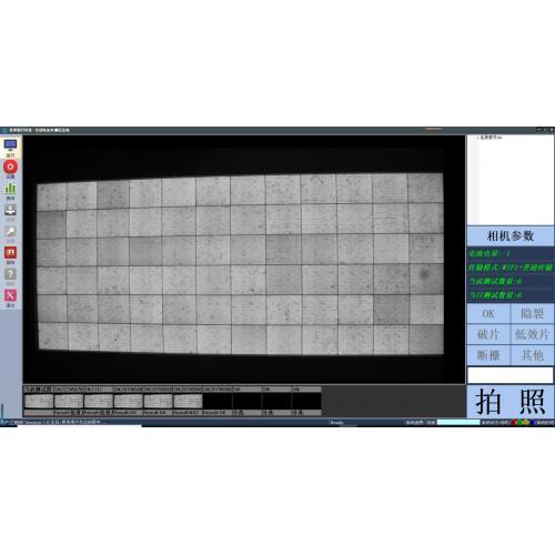 光伏电站EL测试仪