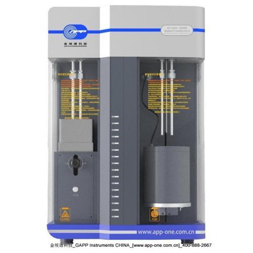 PCT储氢高压吸附仪